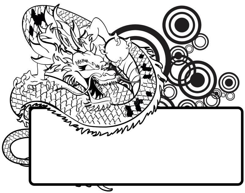Tatuaje asiático 4 del copyspace del dragón ilustración del vector