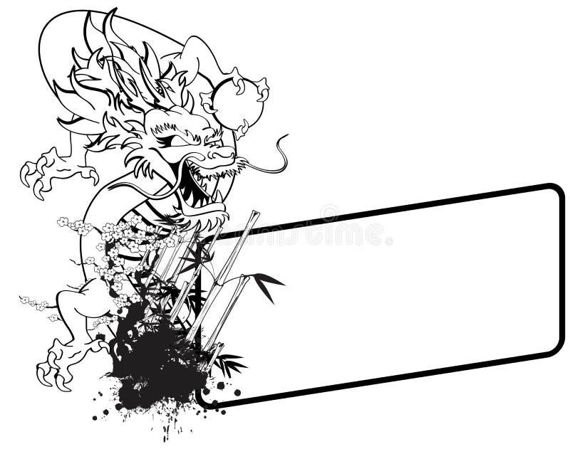 Tatuaje asiático 5 del copyspace del dragón stock de ilustración