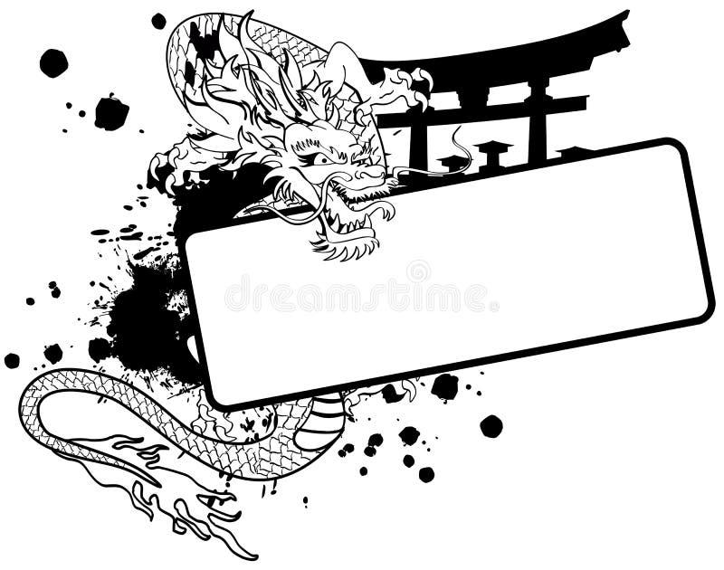 Tatuaje asiático 7 del copyspace del dragón libre illustration