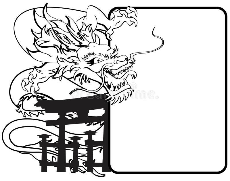 Tatuaje asiático 9 del copyspace del dragón stock de ilustración