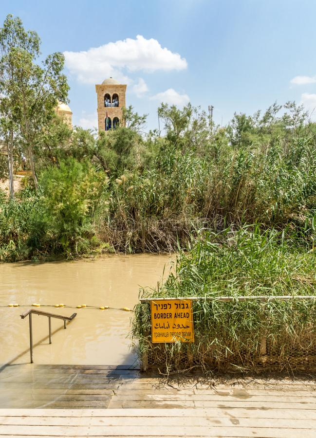 Tauf- Standort auf Jordan River in Qasr EL Yahud, Israel lizenzfreies stockfoto