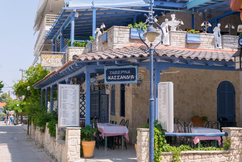 Taverne traditionnelle grecque image libre de droits