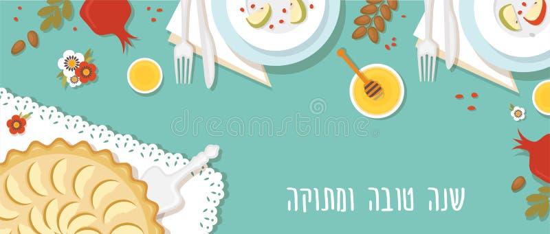 Tavola tradizionale per Rosh Hashanah, nuovo anno ebreo, cena con i simboli tradizionali nuovo anno felice e dolce dentro royalty illustrazione gratis