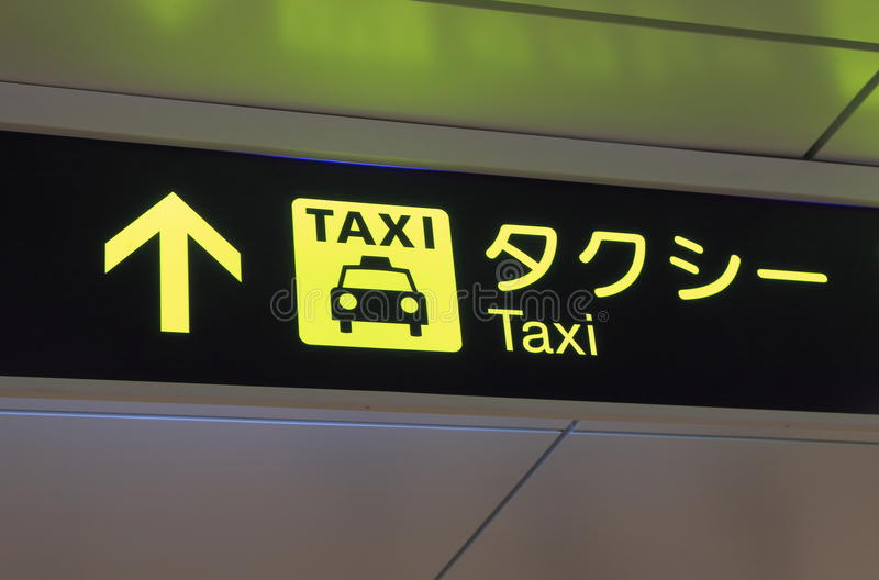 Taxi Japan fotografering för bildbyråer