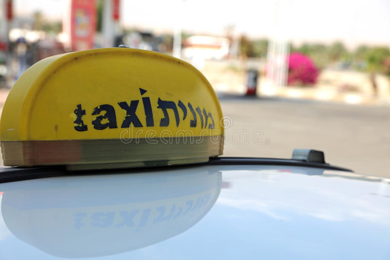 Taxi in Jerusalem stock photo