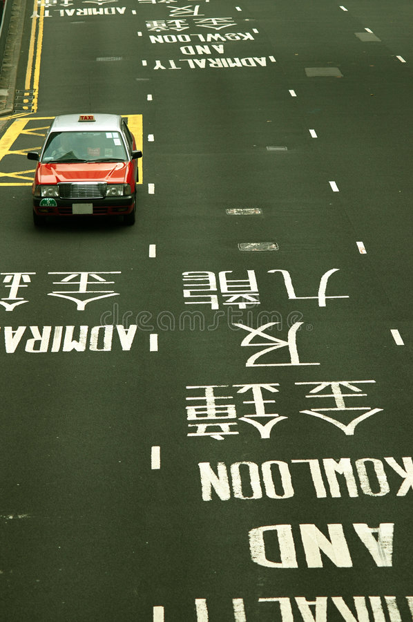 Free Taxi On A Road In Hong Kong Royalty Free Stock Photography - 589197