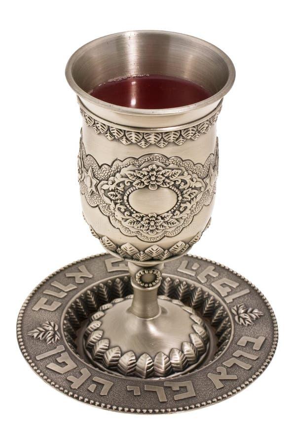 Taza de Kiddish con el vino fotografía de archivo