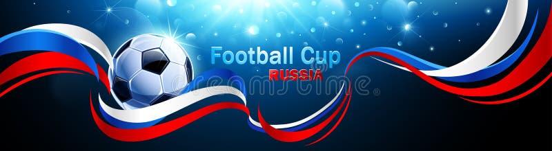 Taza 2018 del campeonato del mundo del fútbol Rusia ilustración del vector