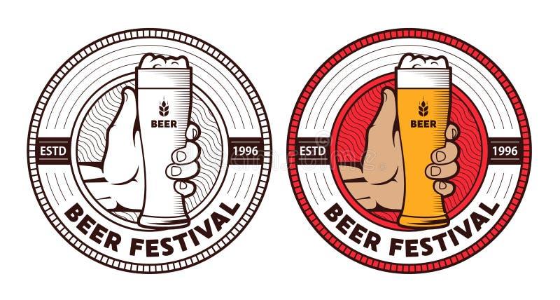 Taza del emblema de cerveza ilustración del vector