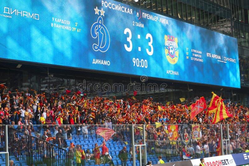 TB arena Otwarcia dopasowanie Dinamo stadium w Moskwa Dynamo Moskwa vs arsena? Tula zdjęcia stock
