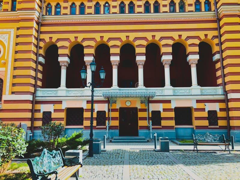 TBILISI, GEORGIA - Murch 03 2019:  Tbilisi State Opera and Ballet Theater. The backyard of bilding.  stock photo