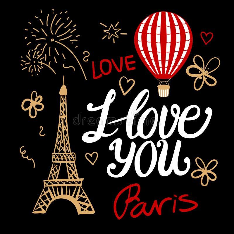 Te amo en una moda parisiense del estilo del vintage Vector la torre Eiffel de los elementos de los ejemplos, el balón de aire y  stock de ilustración