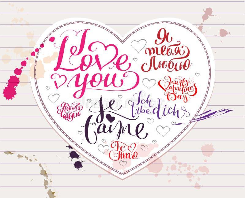 Te amo mande un SMS en inglés, español, francés, alemán y ruso Símbolo de la forma del corazón del amor del Libro Blanco Greeti d libre illustration