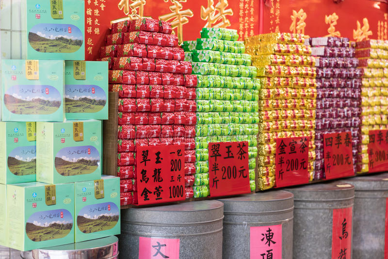 Te shoppar i Taipei, Taiwan arkivfoto