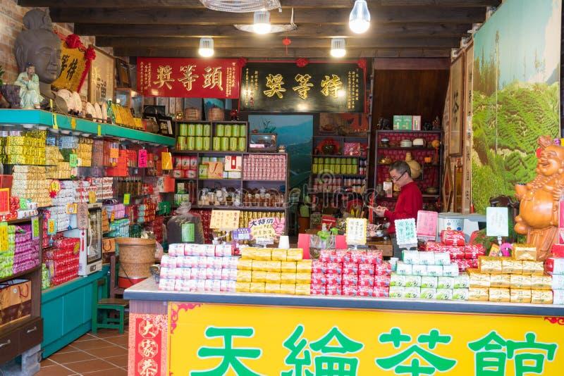 Te shoppar i Taipei, Taiwan fotografering för bildbyråer