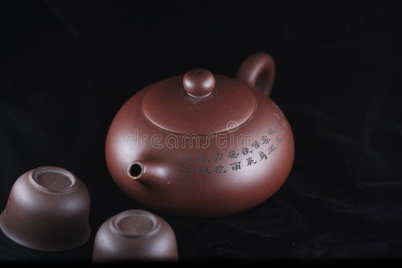 Download Tea ceremony stock photo. Image of home, ceremony, china - 13035262