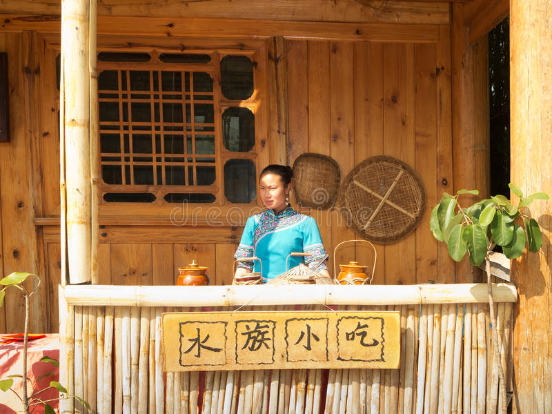 Tea Room In China Editorial Stock Photo