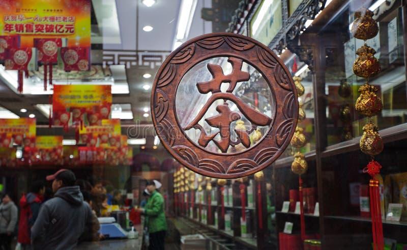 Download Tea-shop editorial stock photo. Image of bazaar, food - 34449053