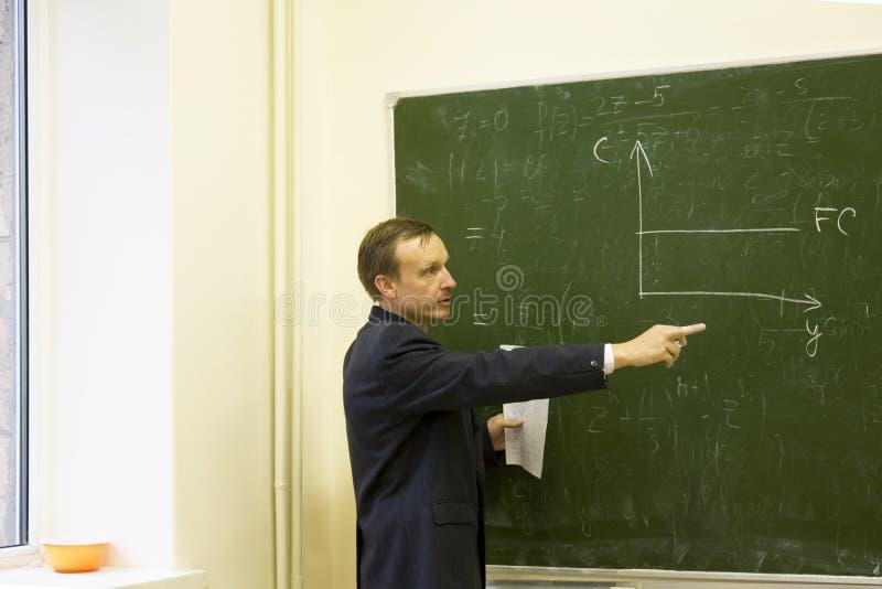 Teacher royalty free stock photography