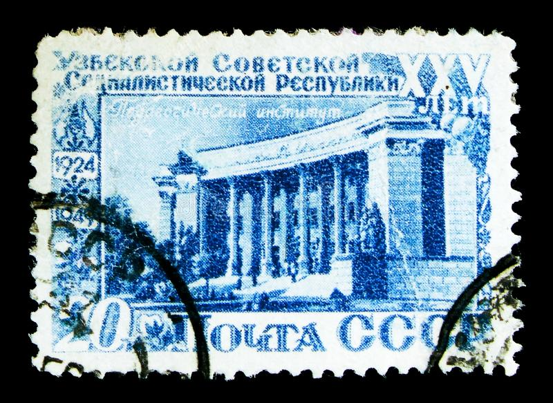 Teacher's training college in Tashkent, 25th Anniversary of Uzbe. MOSCOW, RUSSIA - MAY 15, 2018: A stamp printed in USSR (Russia) shows Teacher&# stock images