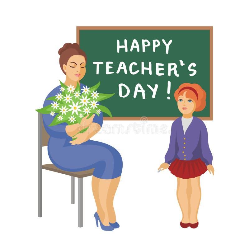 Teacher and schoolgirl. The schoolgirl has presented to the teacher flowers vector illustration