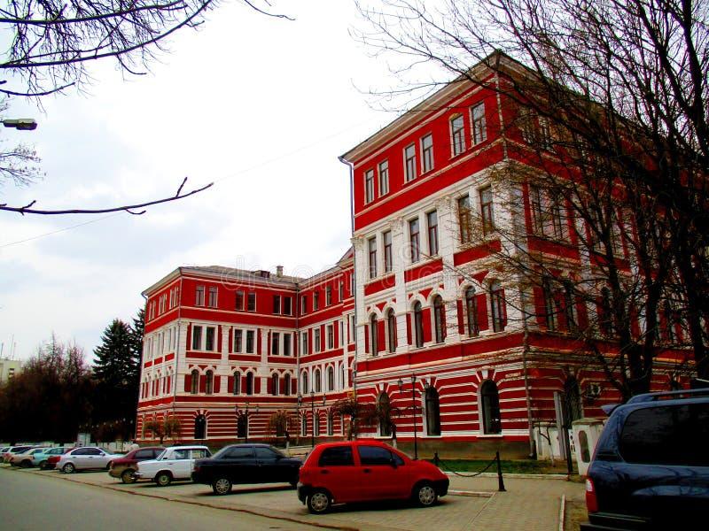 Teacher training college, Kamenets Podolskiy, Ukraine. View of the teacher training college, a historic building in baroque style royalty free stock photography