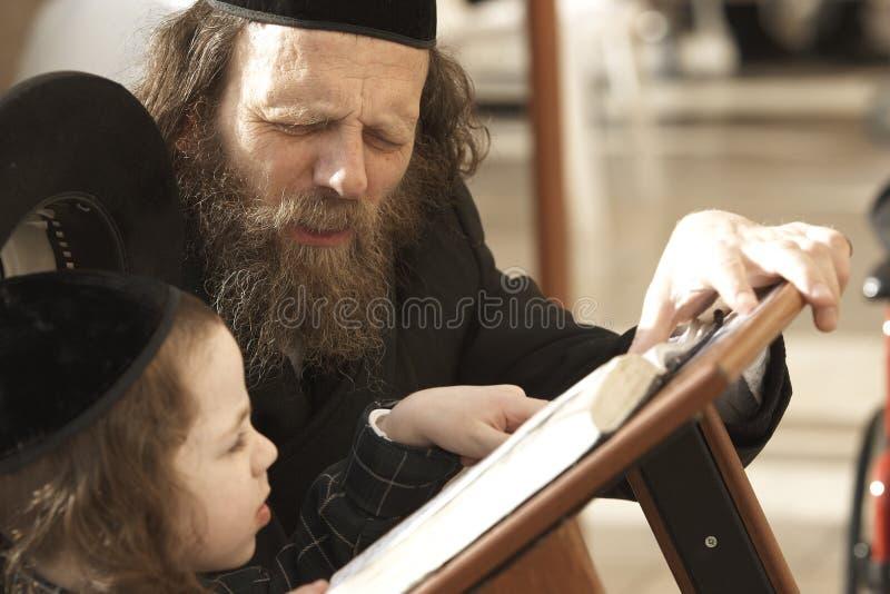Teaching His Faith Editorial Image