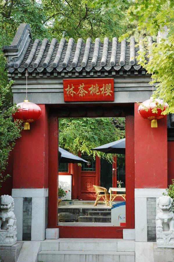 teahouse obraz stock