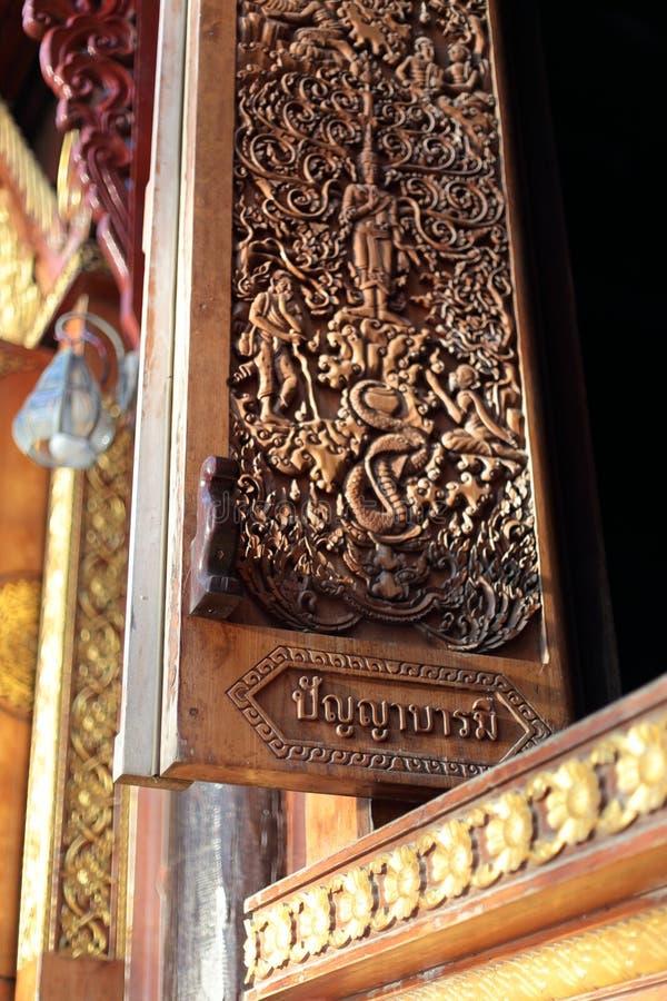 Teakwood okno przy Tha-Sai ?wi?tyni? obrazy stock