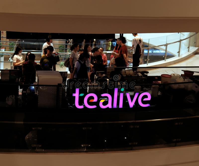 Tealive Outlet At The Ipoh Parade Shopping Mall. A large crowd queueing up for their fix at the Tealive, previously Chatime, bubble tea outlet at the Ipoh Parade royalty free stock photos