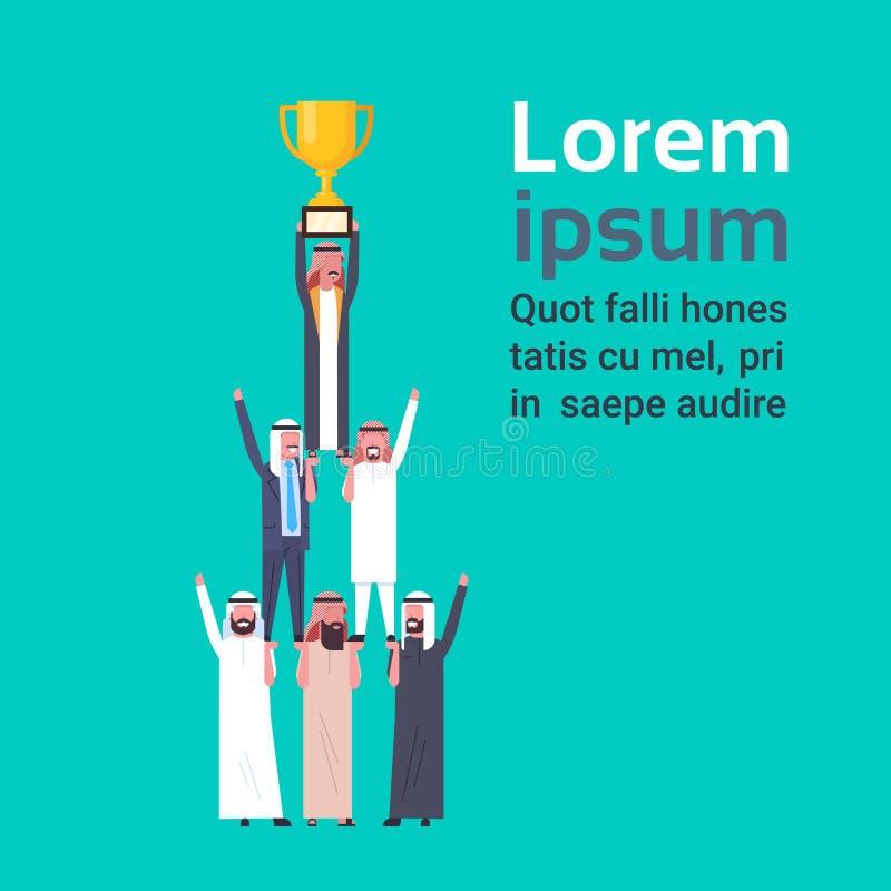 Team Of Successful Arabian Business män som rymmer den guld- koppen, muslimsk affärsmanframgång och teamworkbegrepp royaltyfri illustrationer