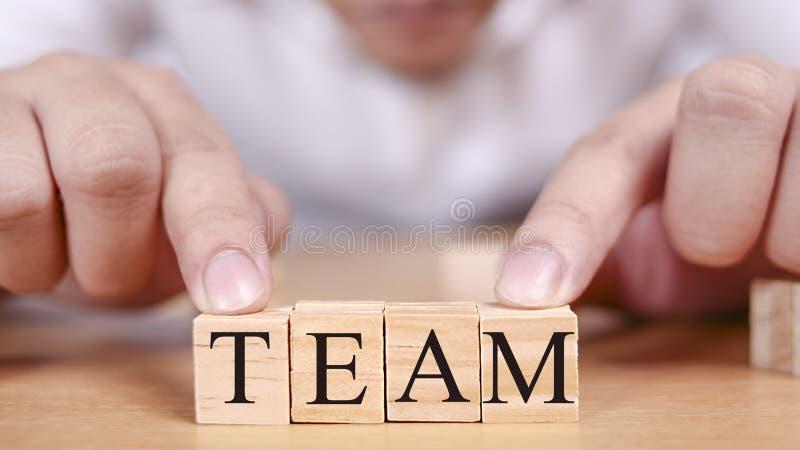 Team Teamwork, concetto motivazionale di citazioni di parole immagini stock libere da diritti