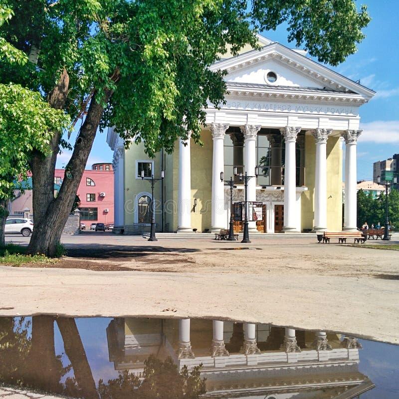 Teater för film för Chelyabinsk arkitekturrodina fotografering för bildbyråer