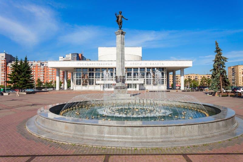Teater för Krasnoyarsk statopera arkivfoto