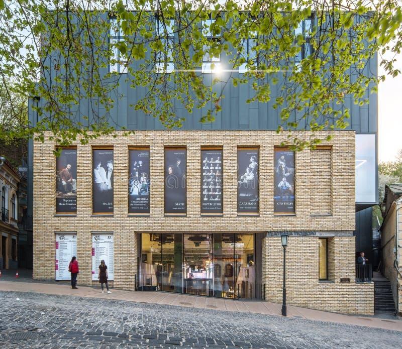 Teater på Podil Nedstigning för Andrew ` s, 20B arkivbilder