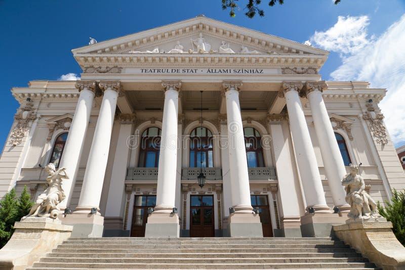 Teater som bygger Oradea royaltyfri fotografi