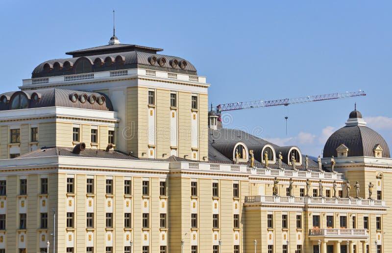 Teaterbyggnad i Skopje royaltyfria foton