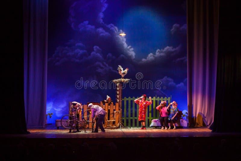 Teateretappen av royaltyfria foton