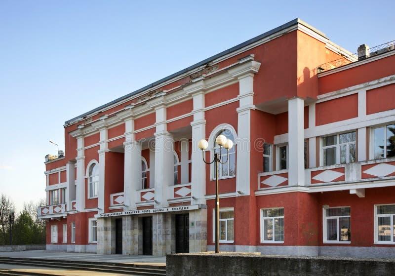 Teaterfyrkant Drama och komedi i Kimry Tver Oblast Ryssland arkivfoton