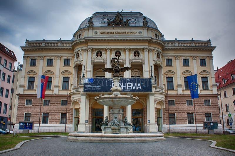 Teatr Narodowy zdjęcia stock