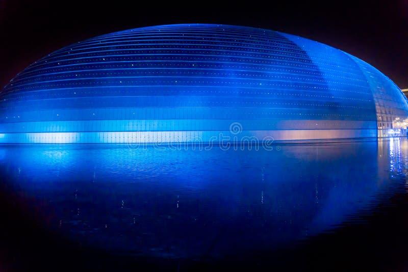 teatr narodowy kawałków w chinach fotografia stock