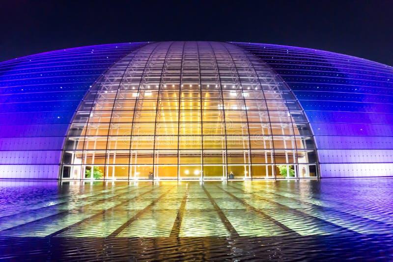 teatr narodowy kawałków w chinach zdjęcie royalty free
