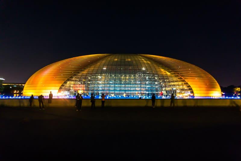 teatr narodowy kawałków w chinach obrazy stock