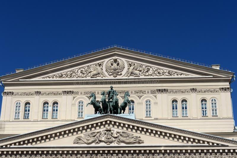 Teatro académico de Bolshoi del estado de Rusia fragmento imagenes de archivo