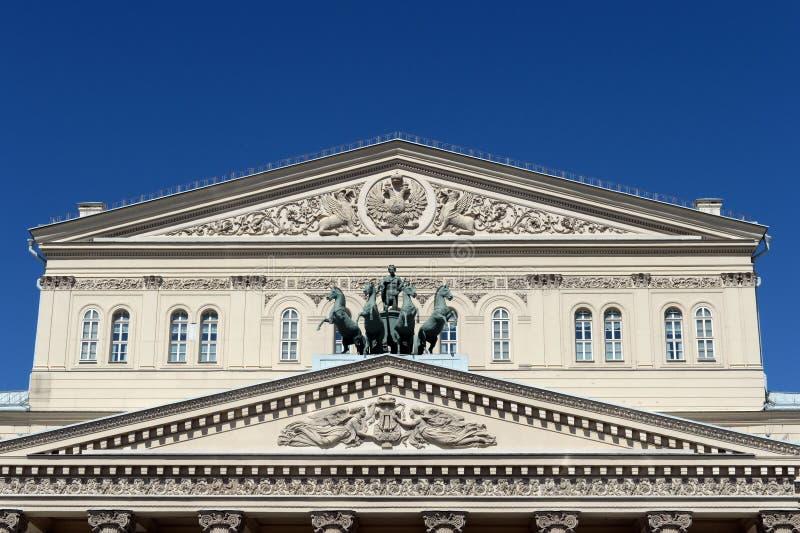 Teatro académico de Bolshoi del estado de Rusia fragmento fotografía de archivo