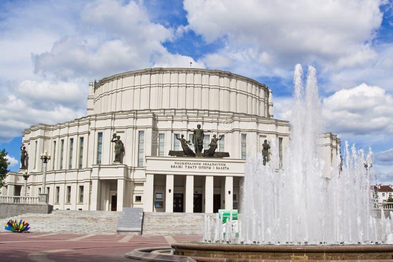 Teatro académico de la ópera y de ballet del estado bielorruso imagenes de archivo