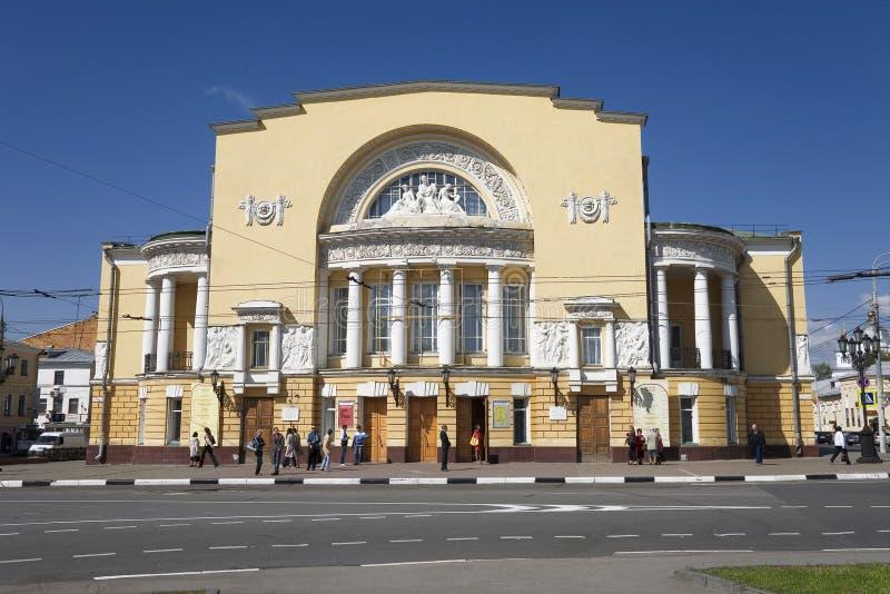 Teatro académico del drama del estado ruso nombrado después de F Volkov Yaroslavl, fotos de archivo libres de regalías