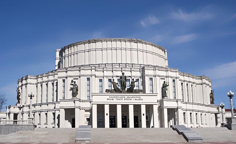 Teatro académico nacional de la ópera magnífica y de ballet imágenes de archivo libres de regalías
