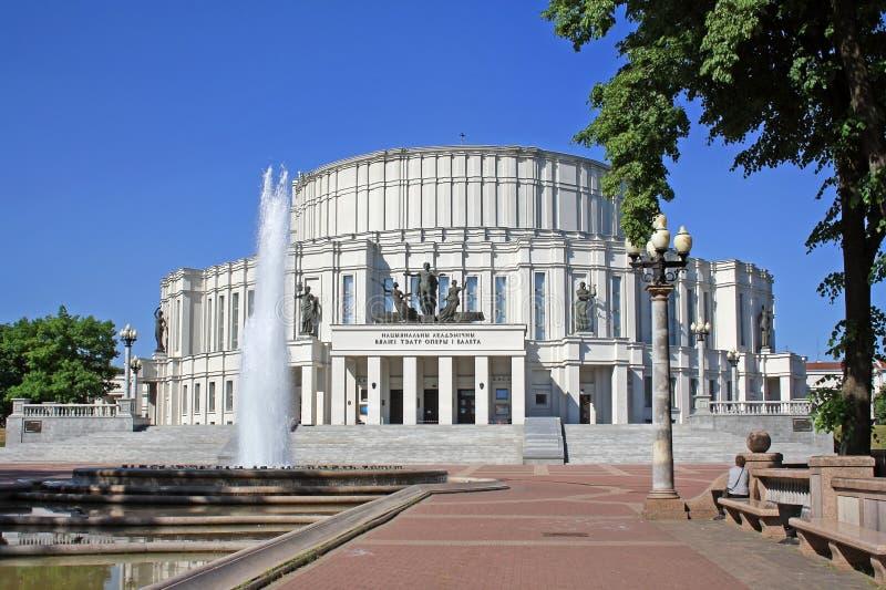 Teatro académico nacional de la ópera y de ballet de Bolshoi imagen de archivo