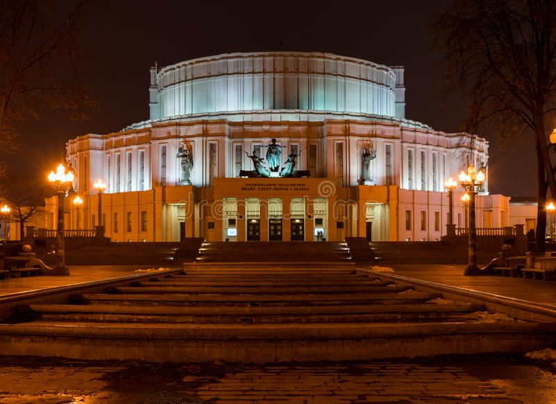 Teatro académico nacional de la ópera y de ballet de Bolshoi en Minsk, Bielorrusia imagen de archivo libre de regalías